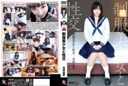QBD-086 Uniform Pretty Fuck Ichihara Yukarime
