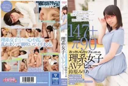 CND-168 Science Women's AV Debut Of Okkii G Cup Boobs Suzuhara Milia