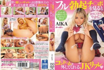 BLK-291 Kawai Likely Ya Because Looking At The Full Erection ○ Ji Port.Us Remove The Condom JK Reflation AIKA