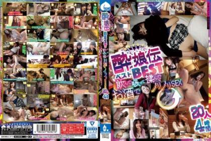 DSUI-058 Drunken Teacher BEST Drink And Smoke And Massage With Sake Norinori SEX 20 People 4 Hours