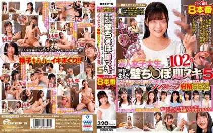 DVDMS-528