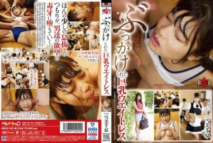 HBAD-525 Bukkake Busty Waitress Yukina Chinatsu