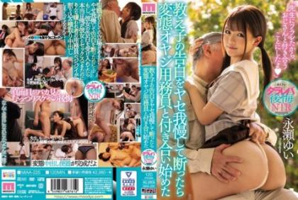 MIAA-225 Tarareba Regret NTR Yasu Nagase Who Started Dating With A Kinky Father Janitor If He Endured And Declined The Student's Confession