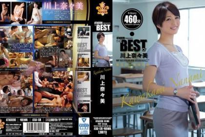ATAD-138 ATTACKERS PRESENTS THE BEST OF Kana Nakami