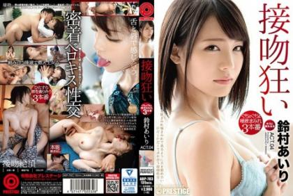 ABP-783 Kissing Crazy Chouchochōcho Saliva Covered 3 Actual ACT.04 Omar ● Sensitive And Obscene Lips Feeling Better Than Coil Aizuru Suzumura