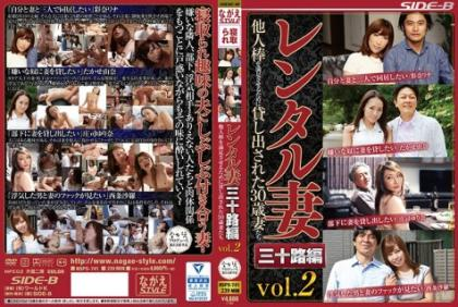 NSPS-741 Rental Wife Sanjyo Vol. 2 30-year-old Wife Lent Out To Satisfy Other Sticks