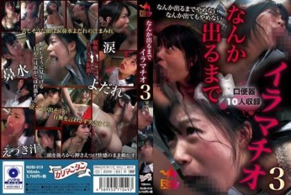 NUBI-019 Imamachi 3 Until Something Comes Out