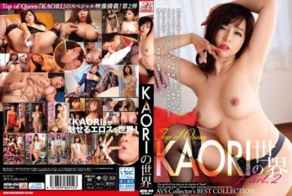 AVSW-056 KAORI's World Part.2