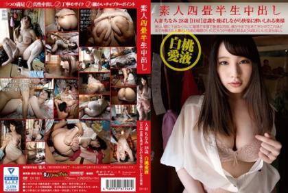 SY-181 Amateur Tatami Half Cream Cum Inside 181 Housewife Chinmi 28 Years White Peach Liquid (Hamo) His Wife Drunk With Pleasure While Skipping Consciousness