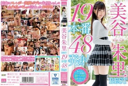 MIZD-105 Miya Shuri BEST 19 Production 48 Launch