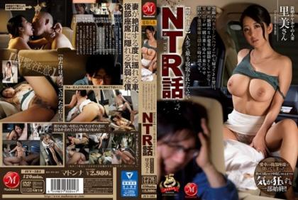JUY-584 【Reading Attention】 The Next Day When I Came Back From Honeymoon (Hawaii) Of NTR Talk Wish Desire Not To Be Taken Down Most In My Life, I Was Cleaning My Car When I Was At The Height Of Happiness ... Because My Wife And Men Came Aboard Together, I Thought It Is A Story When I Hid In The Back Seat.