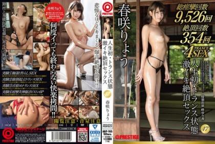 ABP-765 First Time In My Life · Trance Condition Fast Iki Cumex Sex 47 Pleasure Torture That Does Not End Even If I End It! ! Harumaki Ryo