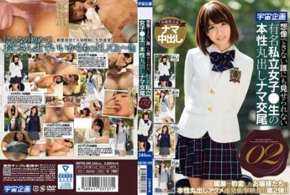 MDTM-390 Famous Private Girls Who Can Not Imagine Anyone Can Not Show Them ● Raw Nature Rolled Out Nama Mate 02