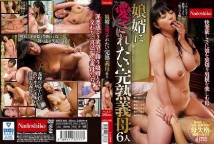 NASS-886 Six Mature Mothers Wanting To Be Loved By Son-in-law