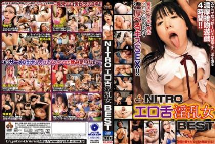 NITR-399 NITRO Erotic Tongue Nasty Woman BEST