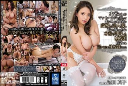 MEYD-389 I Went To Mat Health Without Production And Came Out From My Neighbor 's Proud Beauty Wife.I Grabbed A Weakness, I Forced Both The Production And The Vaginal Cum Shot!Oda Mako Owner Who Made Her Sexual Slave Even Outside The Store