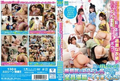 HODV-21308 I Got Full Erection Without Thinking Of My Sister's Friend's Extreme Costume Gathered At Our Cosplay Party At The Cosplay Party, I Was Able To Enjoy All The Members With Inexperienced Cosplay Butt So That My Sister Will Not Be Caught Barely!