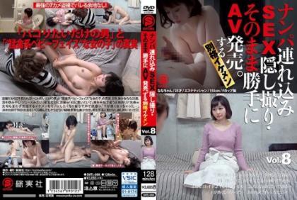 SNTL-008 Nanpa Brought In SEX Secret Shooting · AV Release On Its Own.I'm Alright Ikemen 8