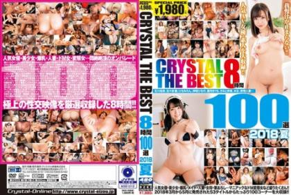 CADV-673 CRYSTAL THE BEST 8 Hour 100 Selections 2018 Summer