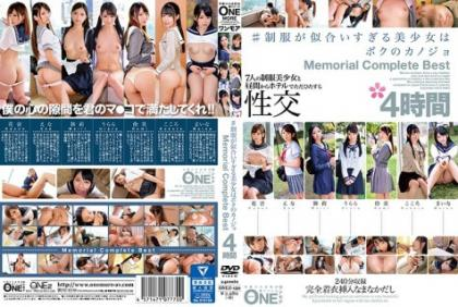 ONEZ-150 # Pretty Girl Whose Uniform Is Too Suited Is My Canojo Memorial Complete Best 4 Hours
