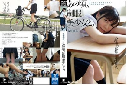 HKD-001 In Those Days, With Uniform Girls. Yui Tomita