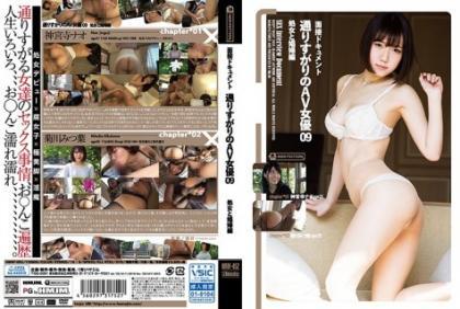 HMNF-052 Interview Document Pass Through AV Actress 09 Virgin And Prostitute