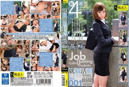 SABA-363 Job Hunting Women's College Student Cumshot Interview Vol.001
