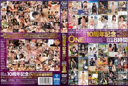 ONEZ-116 VERY BEST OF ONEMORE 10th Anniversary Official Complete Edition Vol.001 2 DVDs 8 Hours