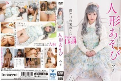 INCT-011 Doll Playing Miki Abe's Miki