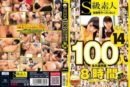 SUPA-276 Class S Amateur 100 People 8 Hours Part14 Super Luxury Special