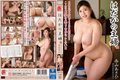 HDKA-103 Naked Housewife Setagaya Residents Asahi Nishiyama (32)
