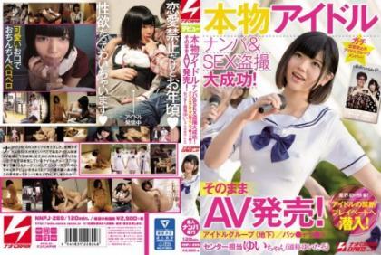 NNPJ-269 Authentic Idol Nampa & SEX Voyeur Success Great!AV Release As It Is!Idol Group (Underground) / Password ● Yui-chan, In Charge Of Yu-da Center (Yuzo Yonedo) Nanpa Japan EXPRESS Vol.64