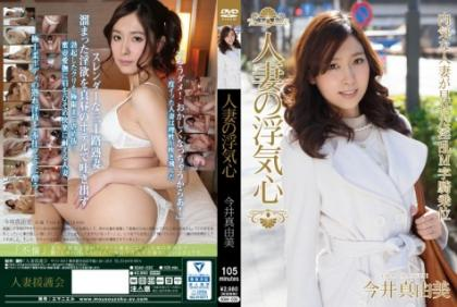 SOAV-030 Married Wife's Cheating Heart Mayumi Imai