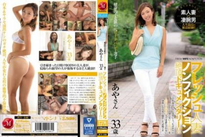 JUY-346 Fresh Married Wife Nonfiction Cum Documentary! ! Former Beach Volleyball Player Of Healthy Wheat Skin 33 Years Old Aya