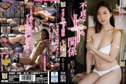 ADN-148 Unfaithful Hierarchical Relationship Mr. Saeko Matsushita
