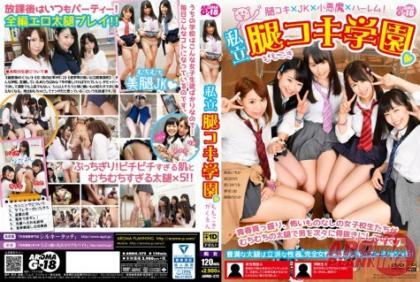 ARMG-272 Private Thigh Jobs Gakuen