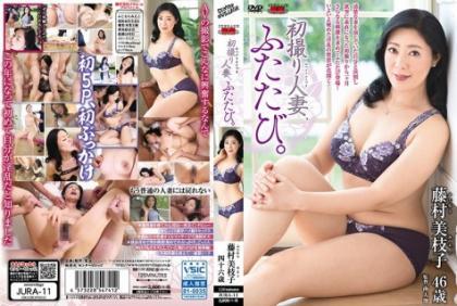 JURA-11 First Taken Married Woman, Again. Mieko Fujimura