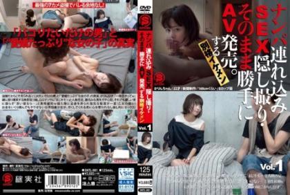 SNTL-001 Nanpa Brought In SEX Secret Shooting · AV Release On Its Own.Alright Ikemen Vol.1