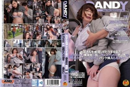 """DANDY-559 """"How Do You Feel About Murdering Your Aunt?""""Beauty Lady Who Forgot The Guy Has Been Feeling That Ji Po Was Pressed On Her Butt After A Long Time And I Will Not Refuse Back Insertion. """"VOL.1"""