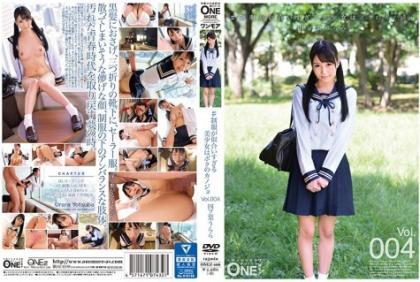 ONEZ-106 The Beautiful Girl Whose Uniform Is Too Sucky Is My Girlfriend Vol.004 Tsuru Ulla