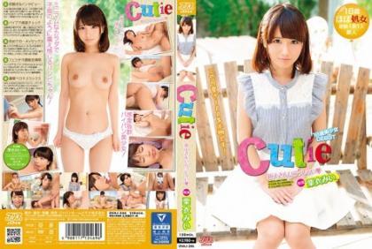 DVAJ-246 Cutie Miyuki