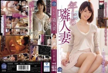 SHKD-767 Elder Older Wife Nana Kawakami