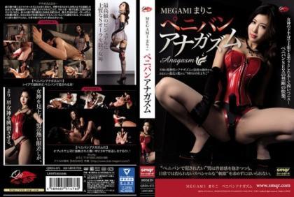 QRDA-072 MEGAMI Mariko Strap-Anaga Prism
