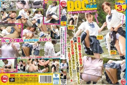 RTP-099 Forgotten That Rural Girls 'girls' College Students Take Off Their Clothes And Getting Wet With Jibs As A Funny Figure Seems More Erotic Than I Expected ... 4