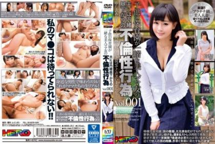 HRRB-057 Children's Nursery Got Secretly To The Husband Of A Beautiful Mama Friend Together Secret Act Of Noon In The Afternoon Vol.001