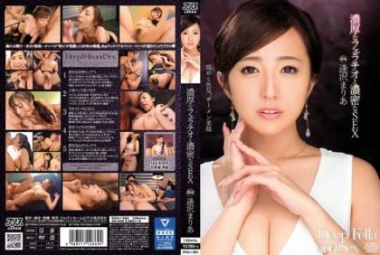 DVAJ-286 Rich Blowjob And Dense SEX Maria Aizawa