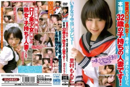 GENT-108 Wonders Of Lori Mature!From Time To Time, But Be Mistaken To 18-year-old, She Is A Married Woman Of Really 32-year-old Whirlpool! Debut Pies Suddenly Momoko Satomura