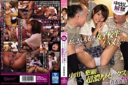 KAWD-850 Cum Inside Ban Tolden Lad Love Female College Student Encountered Like Crazy On That Day I Begged For Cum Soul Raging Heavy Sex Sound Sound City Moun