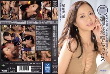 IPX-036 Drunk Yodare Loud Torah Sucking Blowjob And Rich Kiss And Sex Miki Hoshikawa