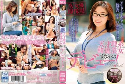 HUSR-113 Immediate Adoption! Extraordinary Deviation Value 75! The Debut Of Korean Teenager Nozomi Takeshi Who Gave Up Idol And Went To Korea ○ Studies ○○ 院!